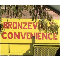 Bronzevill Convenience