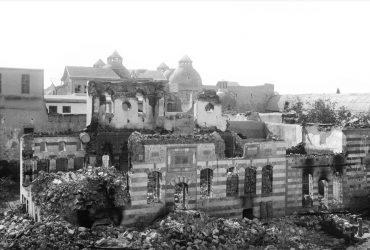 Damas-Azem Palace, fire of 1925