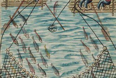 Facsimile of Trujillo del Perú by Baltasar Jaime Martínez Compañón y Bujanda (1735 - 1797). Madrid: Ediciones Cultura Hispánica, 1985. Duke University Library. V.2. folio E.125.